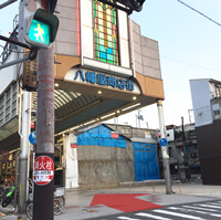しばらく歩くと、左手に八幡屋商店街が見えますので、左折します。
